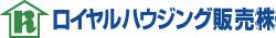 ロイヤルハウジング販売株式会社