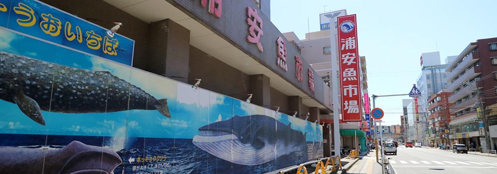 舞浜エリア飲食店画像