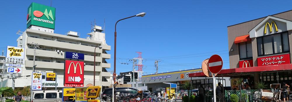 舞浜エリアのスーパーなど