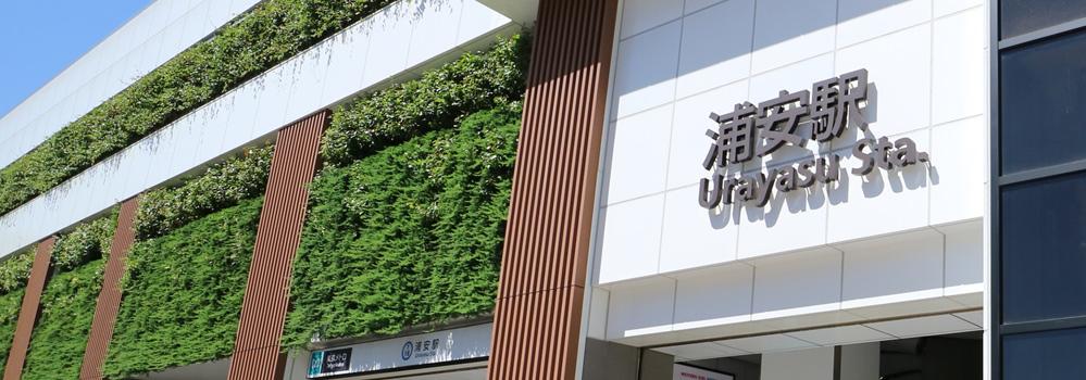 浦安駅の画像