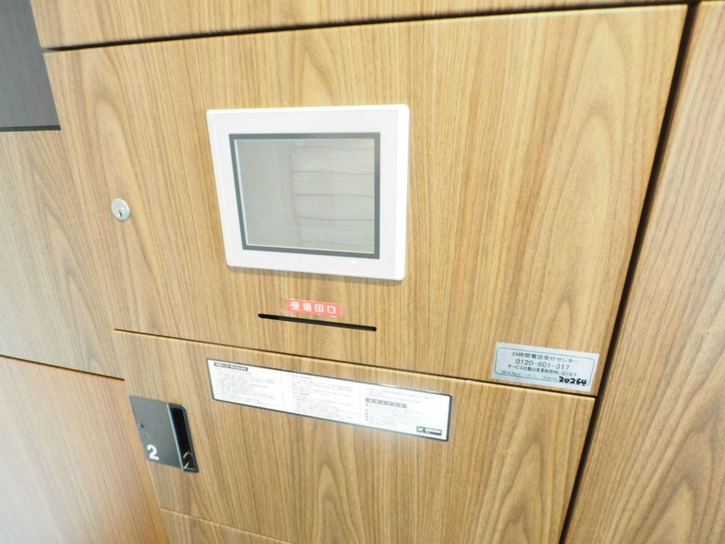 宅配ボックス (1)の画像