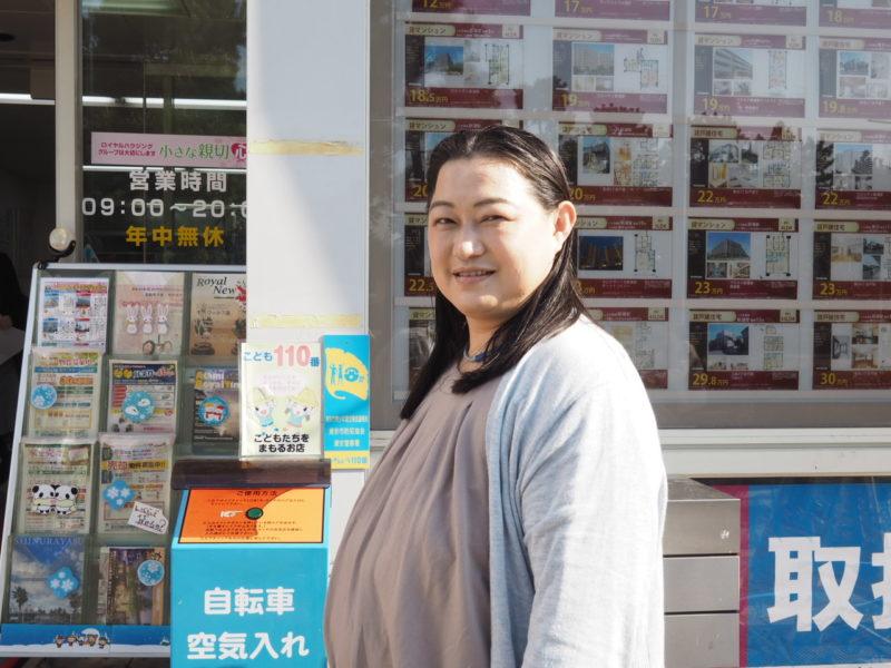 長谷川 理絵のプロフィール写真